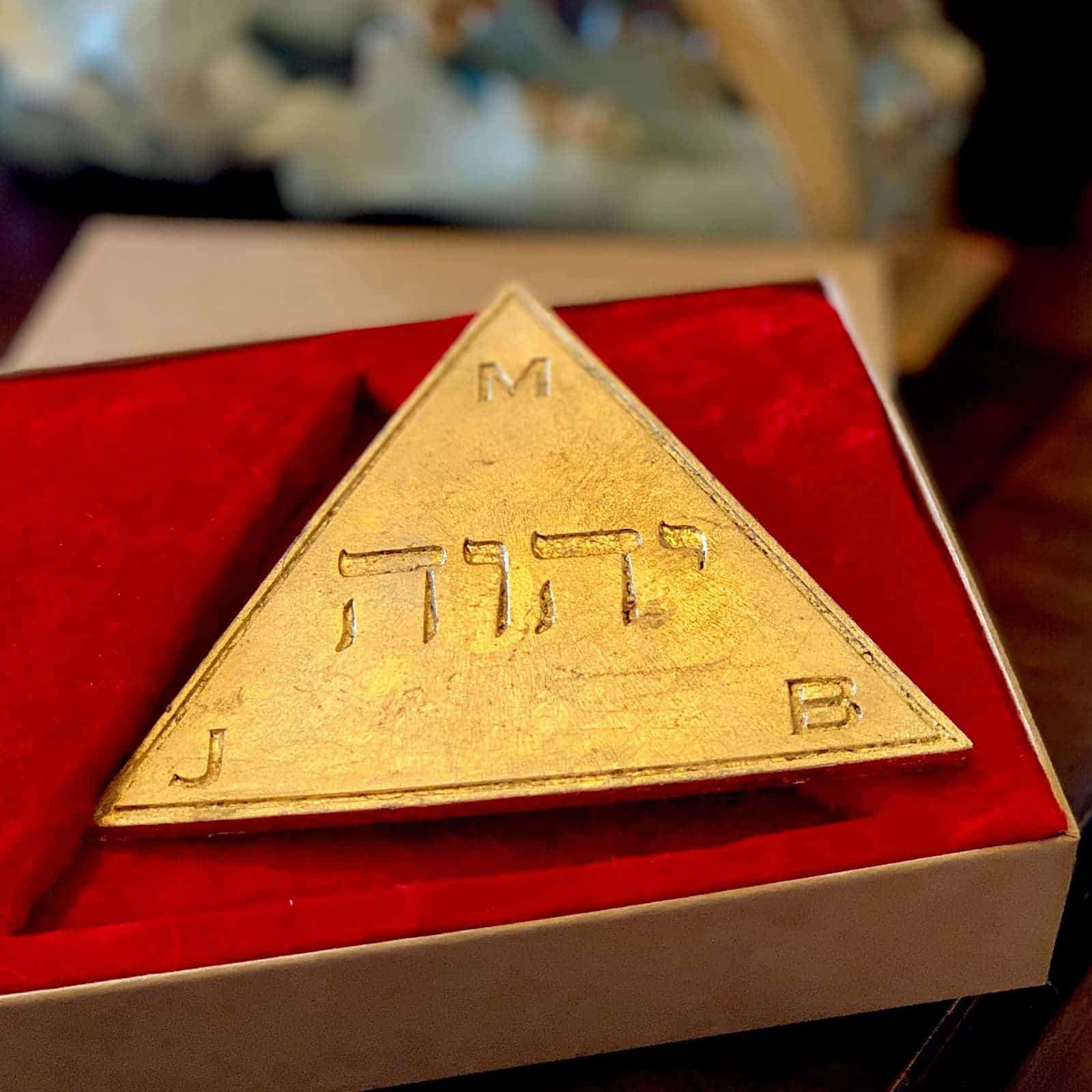 Fossil Bluff YHVH Gold Triangle Plate