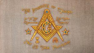 Integrity Embroidery Linen Masonic Wallpaper